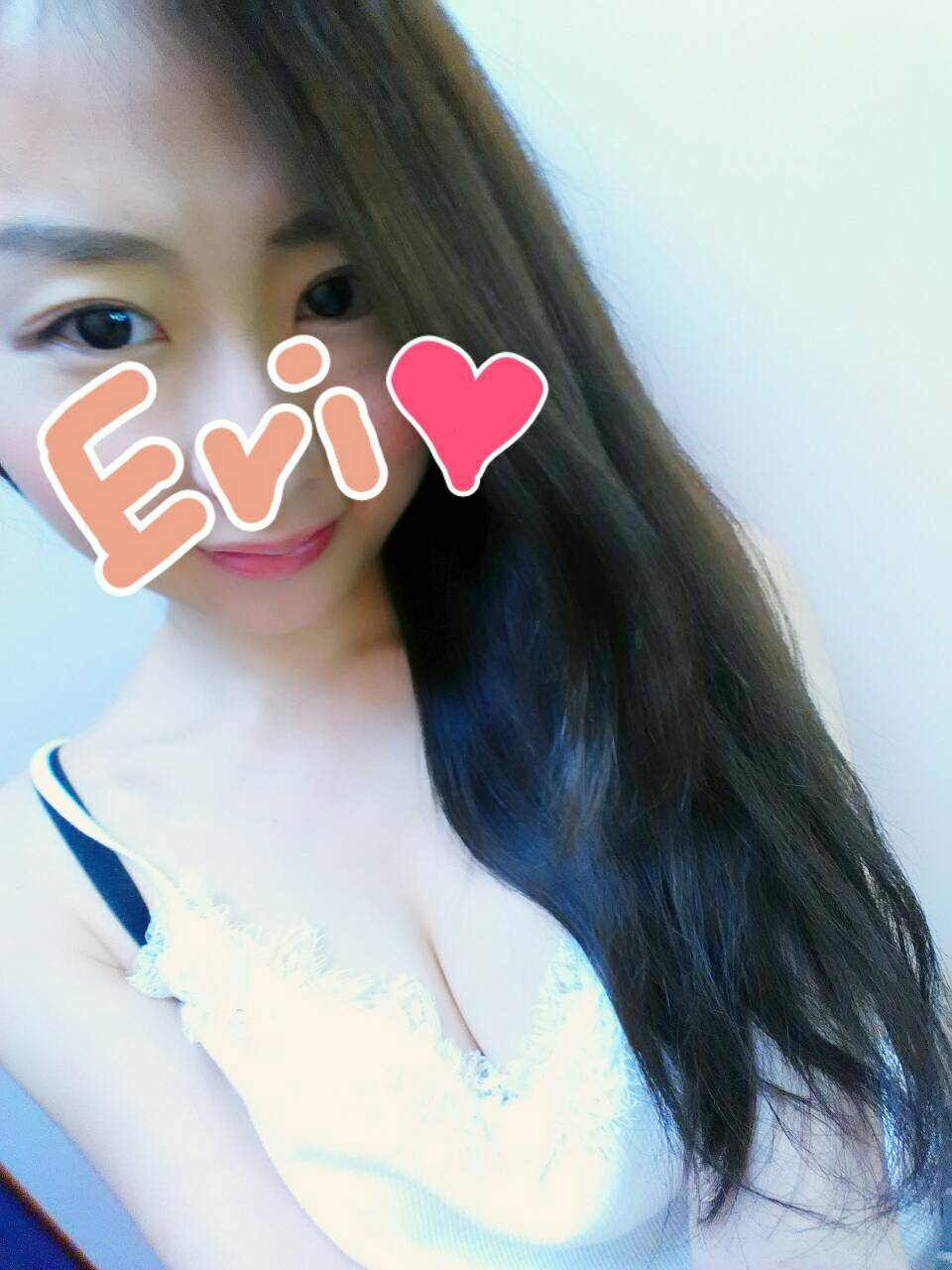 ERI25250 - Japanese webcam girl