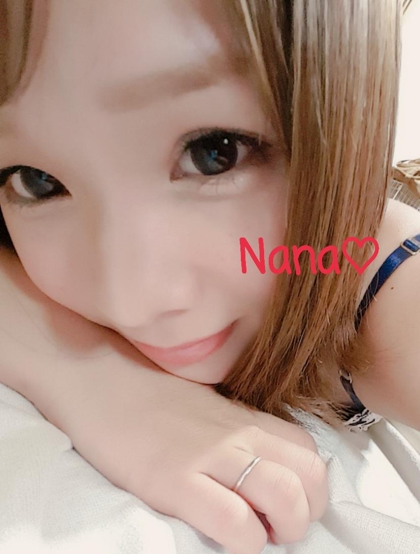 Nanax333 - Japanese webcam girl
