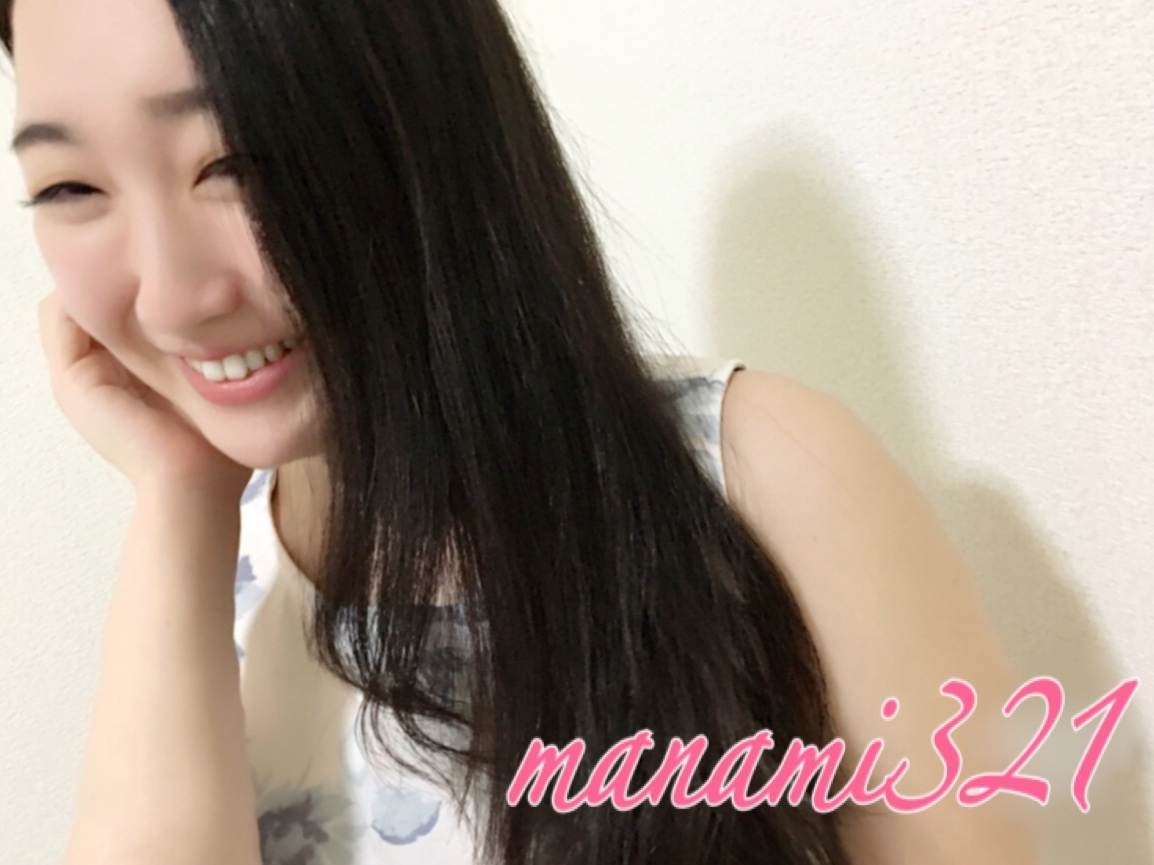 manami321 - Japanese webcam girl