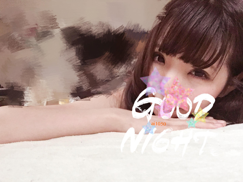 ai1050 - Japanese webcam girl