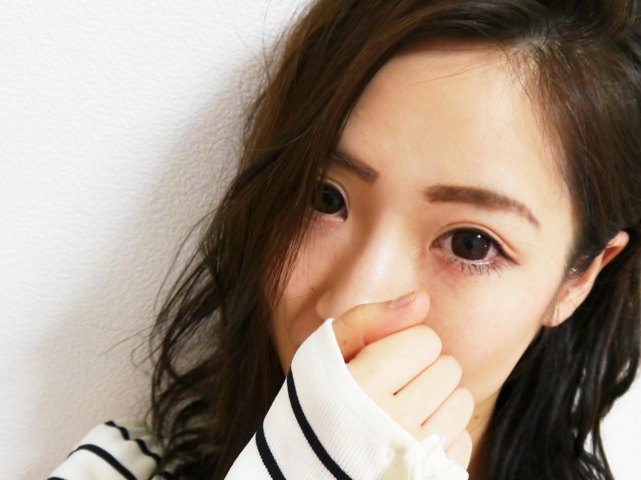pMISATOq - Japanese webcam girl