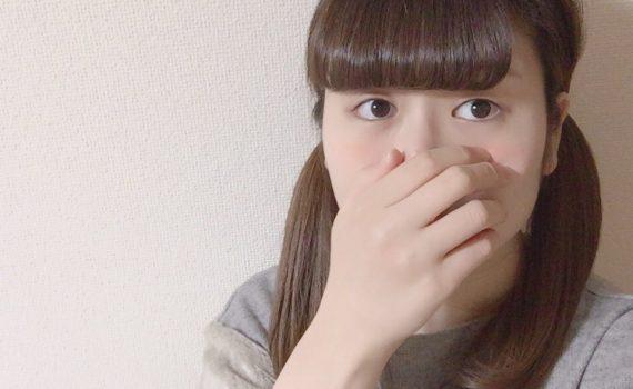canCHINAちゃん  - 童顔系  アダルトチャットガール
