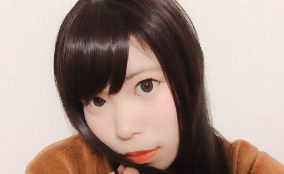 chicCHINOちゃん  - カワイイ系  アダルトチャットガール
