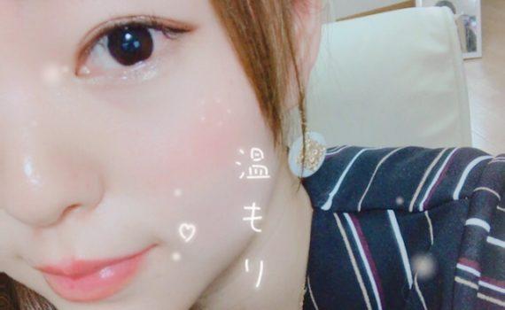 wavNAMIちゃん  - カワイイ系  アダルトチャットガール