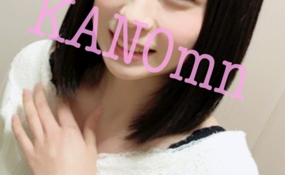 KANOmnちゃん  - カワイイ系  アダルトチャットガール